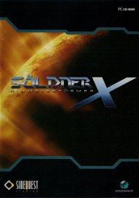 Обложка Soldner-X: Himmelssturmer