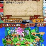 Скриншот One Piece: Gigant Battle – Изображение 85