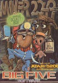 Miner 2049er – фото обложки игры
