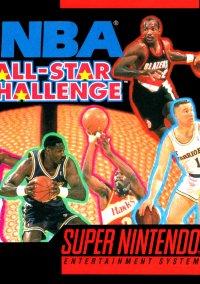 Обложка NBA All-Star Challenge