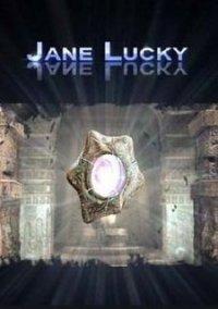 Обложка Jane Lucky