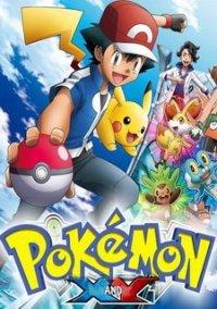 Обложка Pokemon X & Y