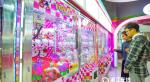 Hello Kitty покорила ведущий научно-технический университет Китая - Изображение 4