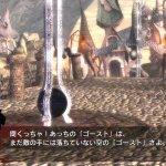 Скриншот Guilty Gear 2: Overture – Изображение 28