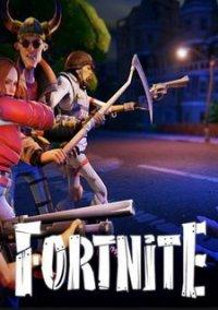 Обложка Fortnite