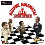 Обложка Crazy Chessmate