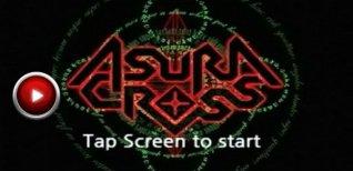 Asura Cross. Видео #1