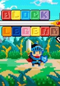 Обложка Block Legend DX