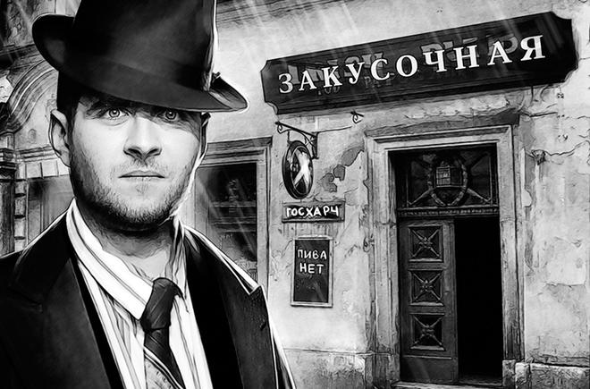 Игорь тонет. Новоязычная руссификация
