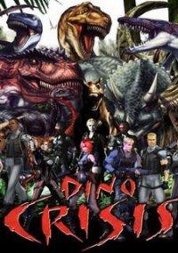 Обложка Dino Crisis