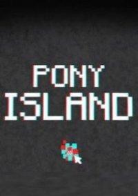 Обложка Pony Island