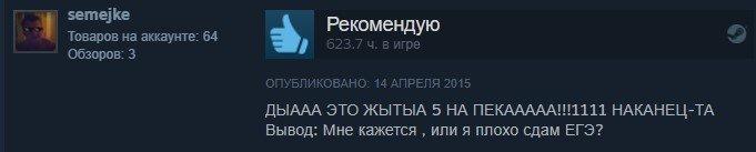 Золото Steam: отборные отзывы игроков оGrand Theft Auto5. - Изображение 11