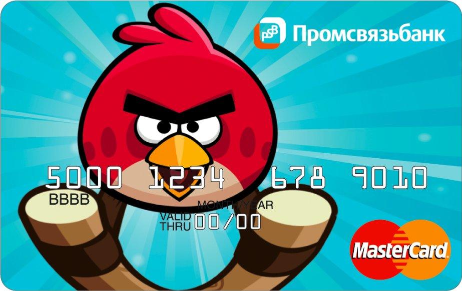 Angry Birds стали банковскими картами. - Изображение 3