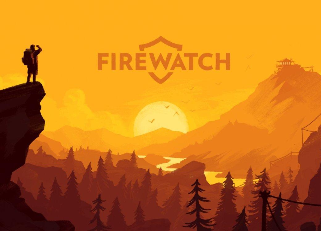 Firewatch окупилась за один день - Изображение 1
