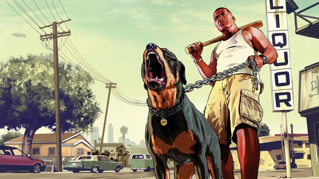 Четыре самые яркие реакции мировых СМИ на игру GTA V - Изображение 1