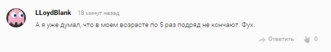 Как Рунет отреагировал на трейлер Warcraft - Изображение 20