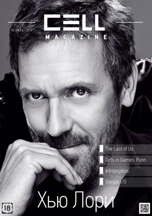 CELL Magazine #2. - Изображение 1