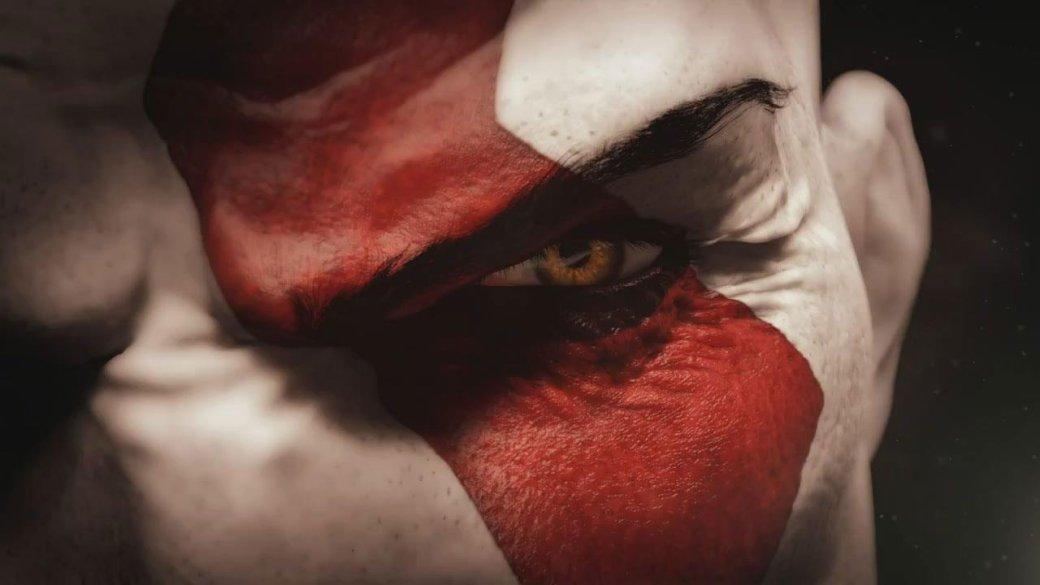 Студия-разработчик серии God of War уволила сотрудников  - Изображение 1