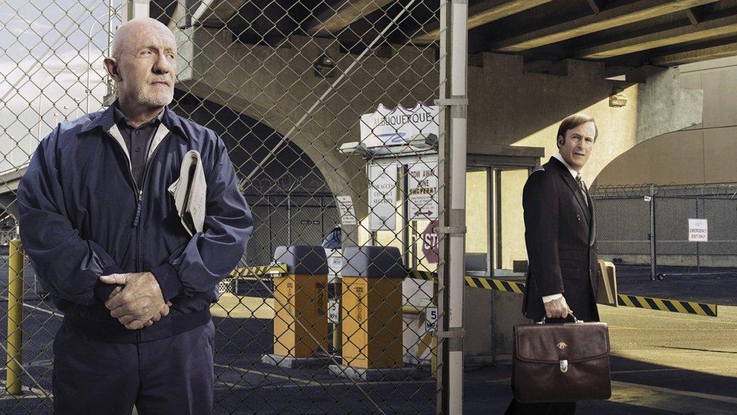 «Лучше звоните Солу» продлили на третий сезон - Изображение 1