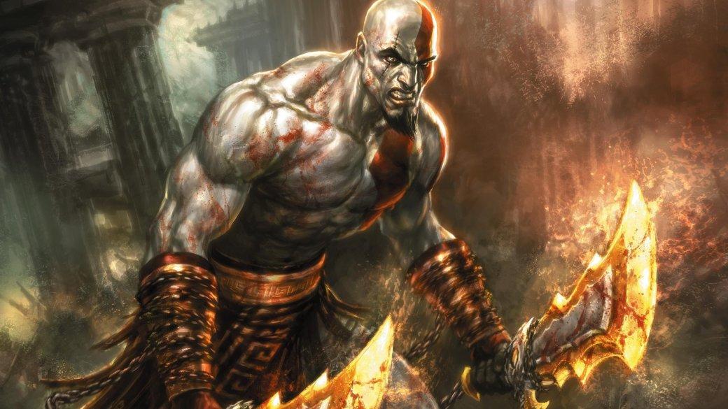 Завтра Sony объявит God of War 4 - Изображение 1