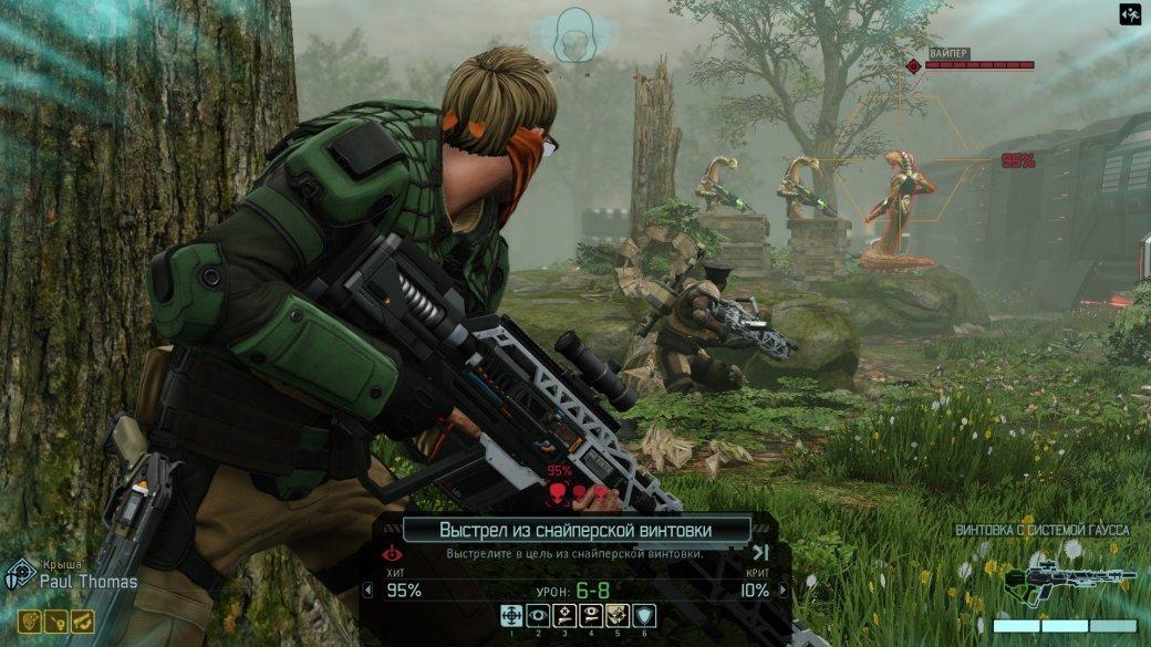 Рецензия на XCOM 2. Обзор игры - Изображение 9