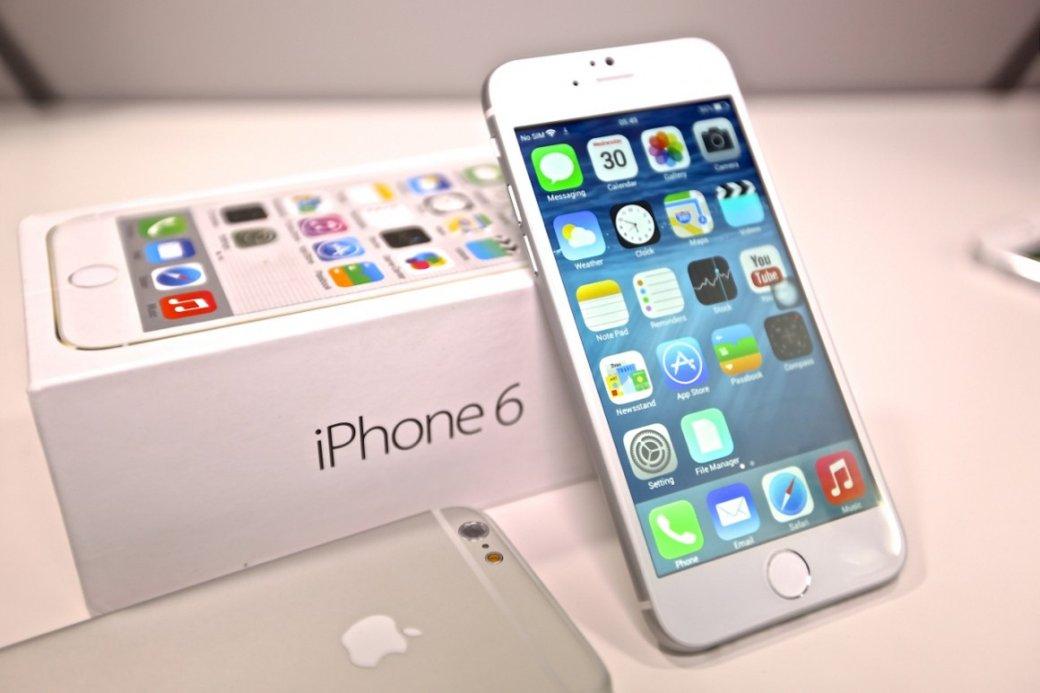 Цены на iPhone и iPad в России резко пошли вверх - Изображение 1