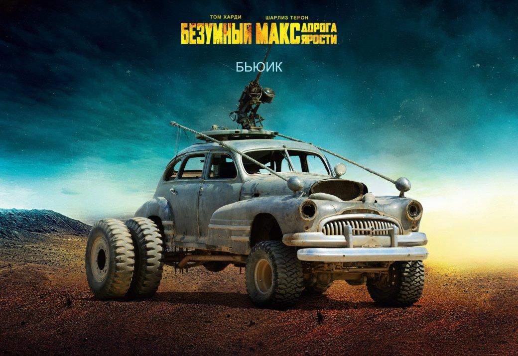 Галерея машин, кадров и постеров к «Безумному Максу: Дорога Ярости» - Изображение 9