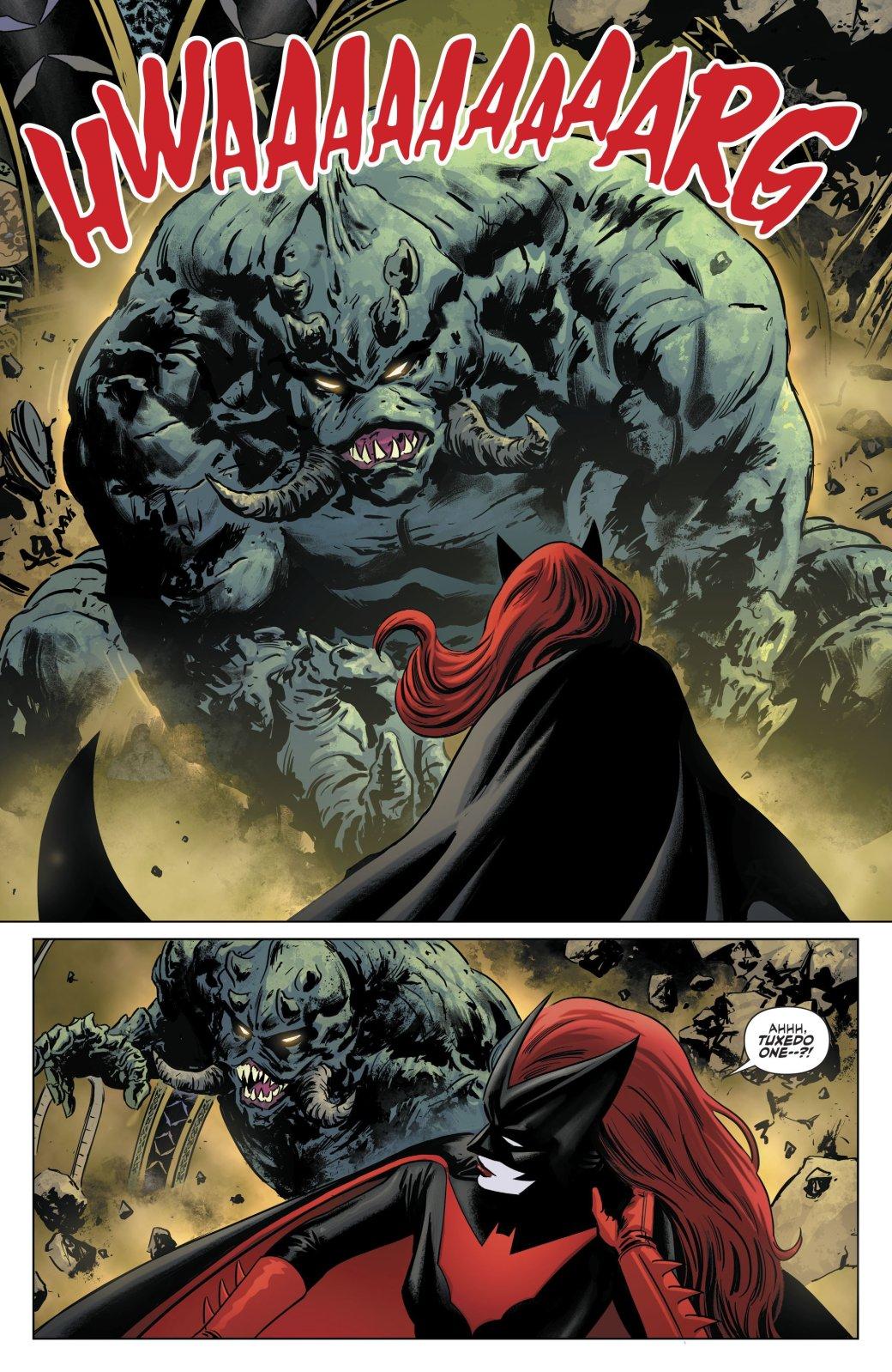 Бэтвуман придется столкнуться со своим прошлым - Изображение 1