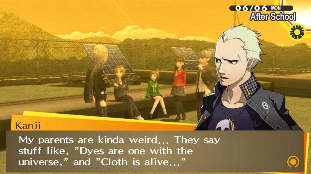 Persona 4 Golden (PS Vita) - Живи и дай жить другим. - Изображение 3