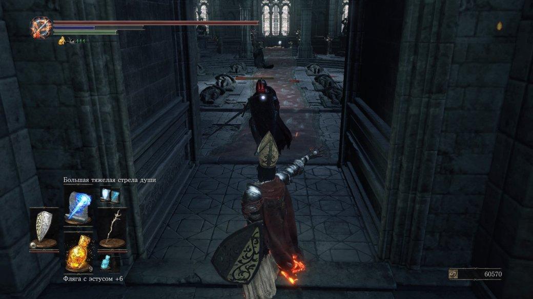 Рецензия на Dark Souls 3. Обзор игры - Изображение 3