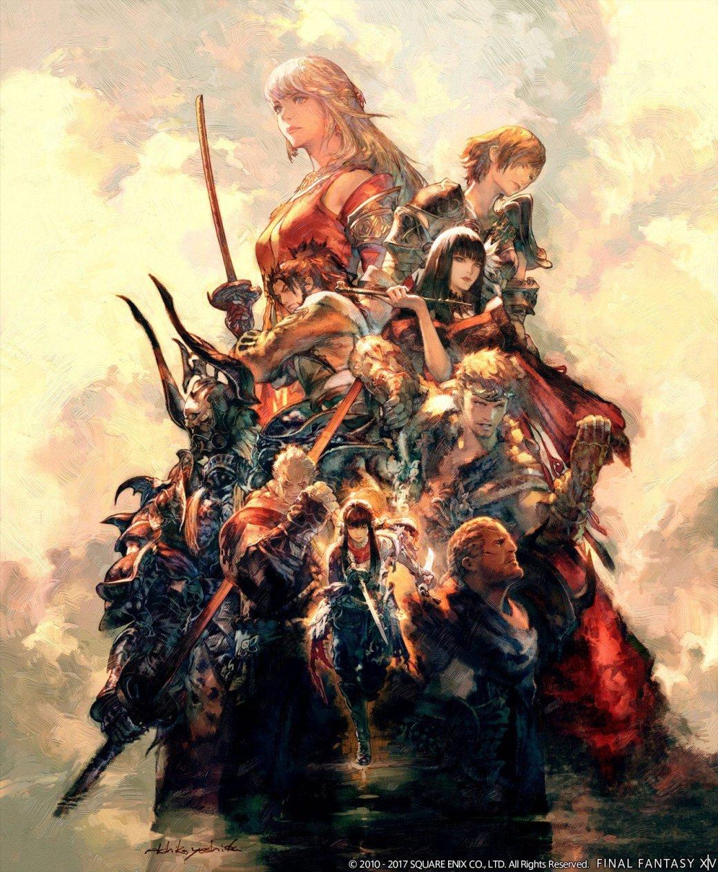 Final Fantasy XIV дважды попала в Книгу рекордов Гиннеса. - Изображение 1