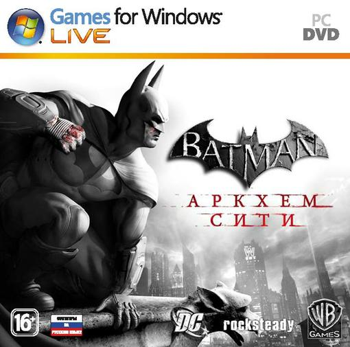 Конкурс. Batman: Лики Джокера - Изображение 10
