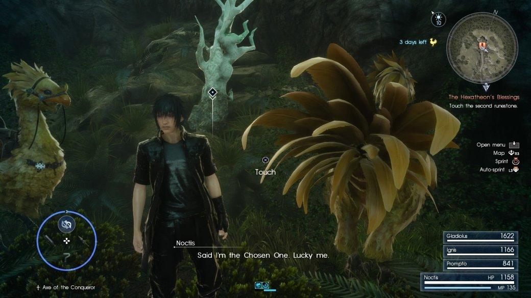 Рецензия на Final Fantasy XV - Изображение 9