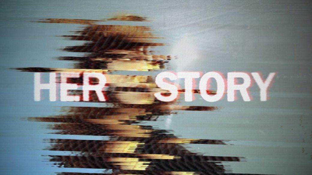 Барлоу работает над Her Story 2, продолжением лучшей истории 2015 года - Изображение 1