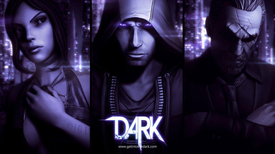 Обзор Dark - Стелс про... вампиров? - Изображение 1