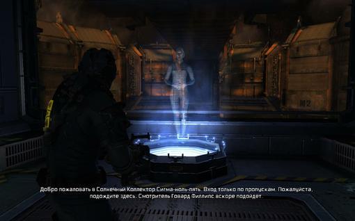 Прохождение Dead Space 2.  Психопат и темнота - Изображение 20