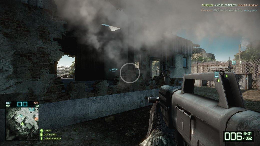 От Battlefield 2 к Battlefield 3. Часть вторая - Изображение 7