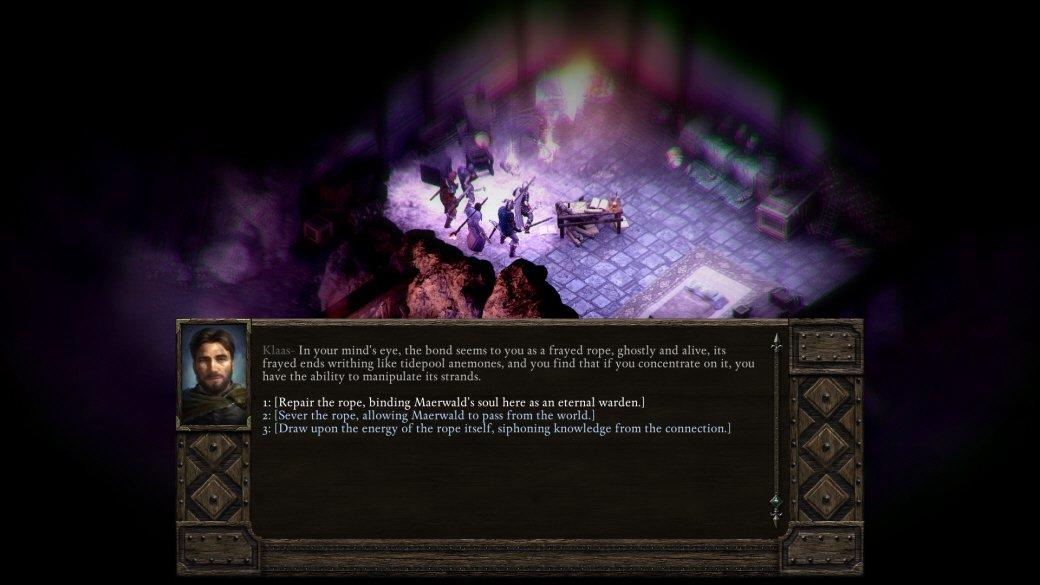 Рецензия на Pillars of Eternity. Обзор игры - Изображение 4
