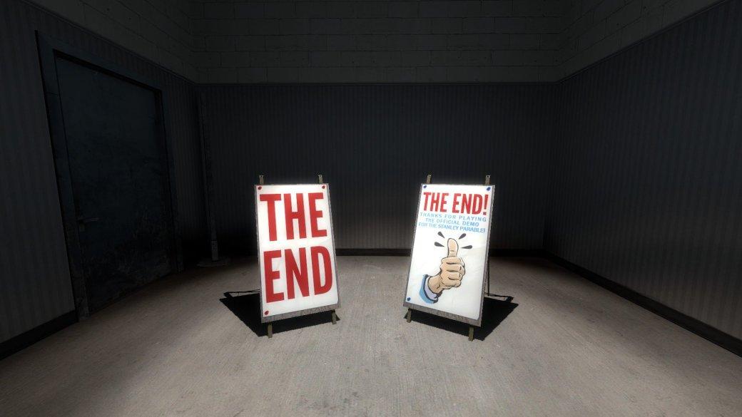 The Stanley Parable, как игра в бисер - Изображение 2