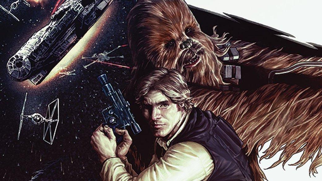 У фильма про Хана Соло должен быть лучший сценарий в истории Star Wars - Изображение 1