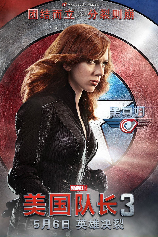 Глава Marvel Studios хочет сделать отдельный фильм про Черную вдову - Изображение 2
