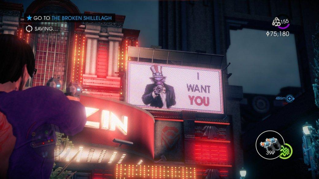 Обзор Saints Row IV - Изображение 2