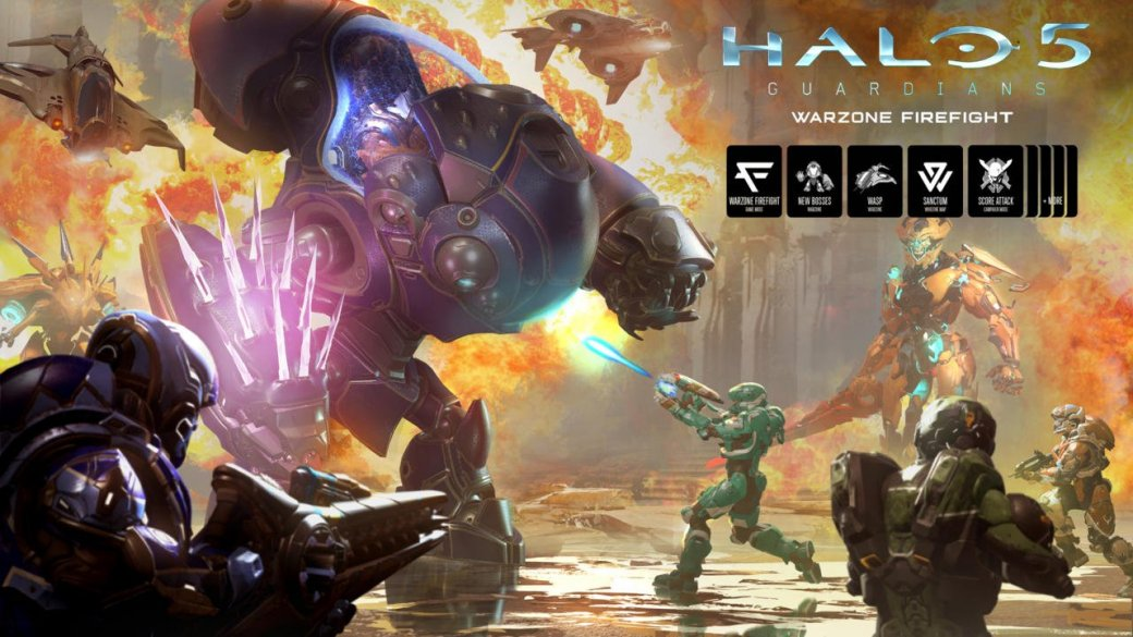 На следующей неделе в Halo 5 дадут поиграть бесплатно - Изображение 1