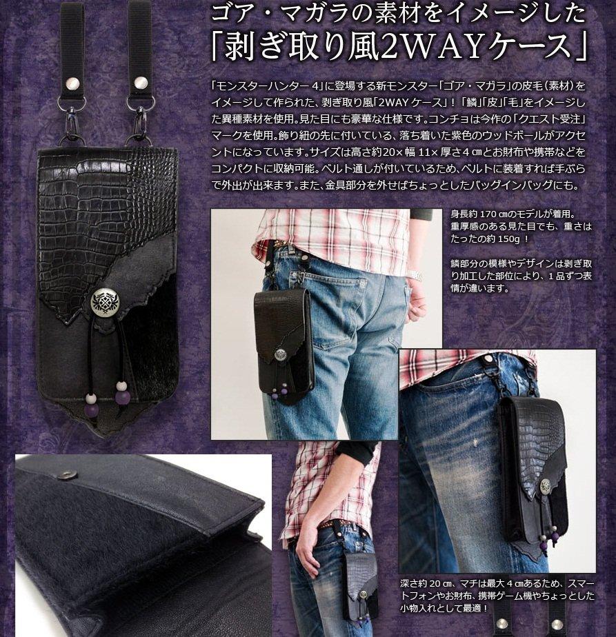 Анонсировано коллекционное издание Monster Hunter 4  - Изображение 10
