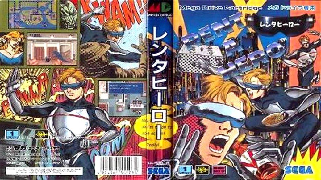 Создатель «Машины времени в джакузи» экранизирует JRPG Rent a Hero . - Изображение 1