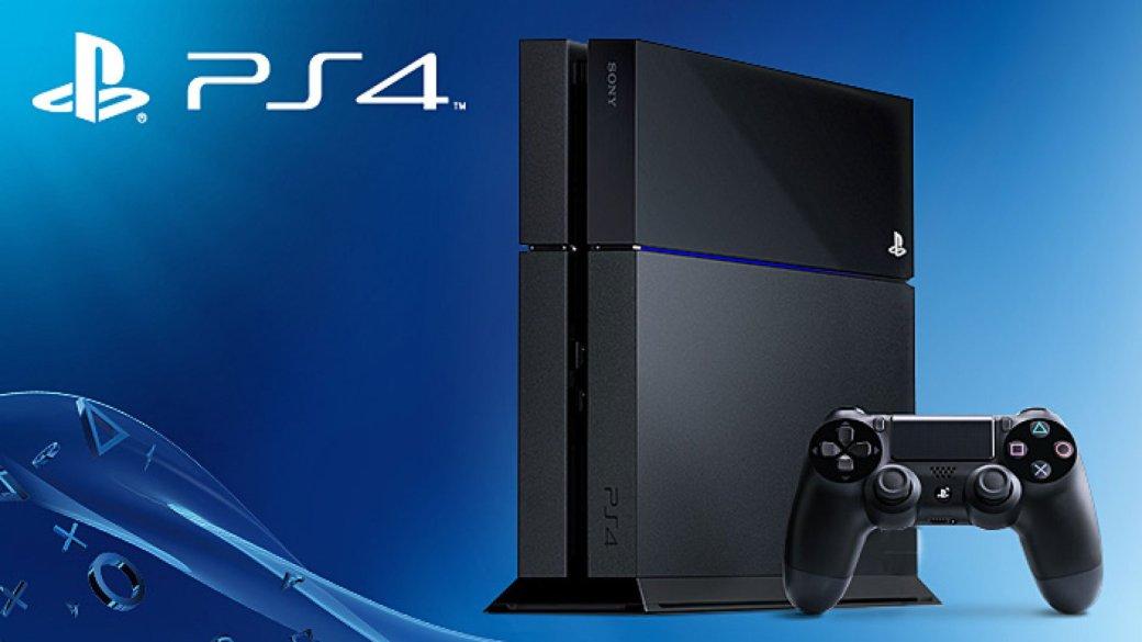 Sony открыла запись на тест новой прошивки PS4 - Изображение 1