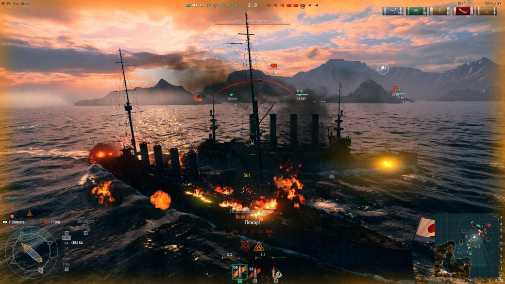 World of Warships. О кораблях глазами новичка - Изображение 3