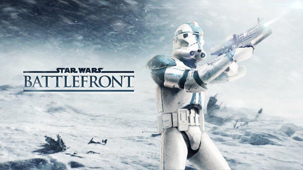 Анонимный источник рассказал про Star Wars Battlefront - Изображение 1