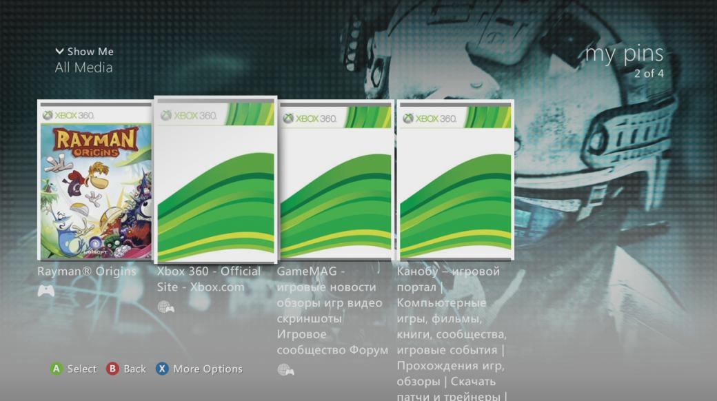 Обзор нового дашборда Xbox 360 - Изображение 3
