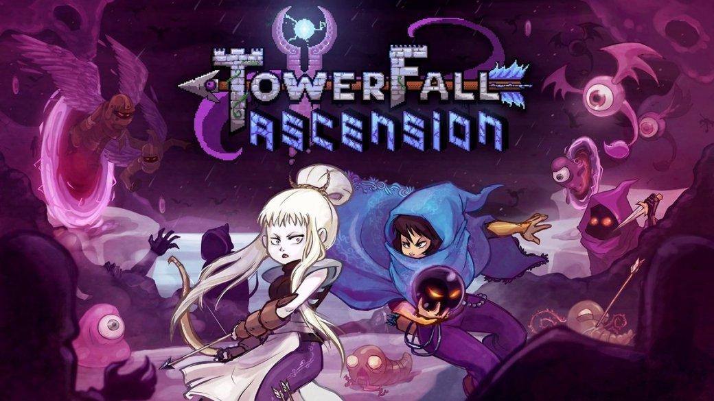 TowerFall и Strider станут бесплатными для подписчиков PS Plus в июле - Изображение 1